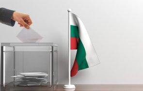 разкриват рекорден брой секции изборите чужбина