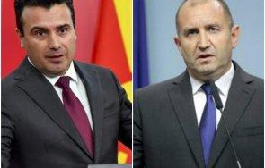 извънредно пик радев заев разкриват затоплят отношенията българия северна македония гледайте живо