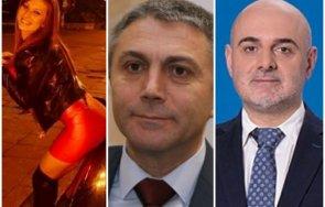 скандал дпс водачът врачанската листа заиграл палава селска кметица снимки