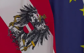австрия домакин конференция западните балкани