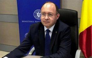 румъния поиска украйна признае съществува молдовски език