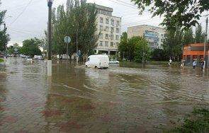 бедствие извънредно положение кримския полуостров заради наводнения видео