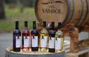 престижен френски конкурс позлати българското вино