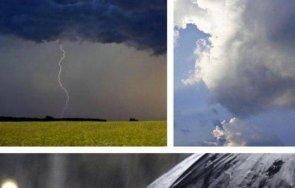 юни продължава капризите слънцето наднича облаците обяд отново дъжд гръмотевици карта