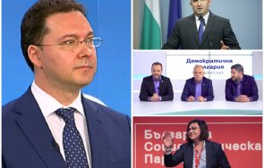пише даниел митов служебното правителство генерира фалшиви новини нон стоп прелюдия избирателите демократична българия свикнат бсп