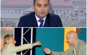 александър иванов герб разкри топлите връзки дпс партията слави какви уйдурми въртят места изборите
