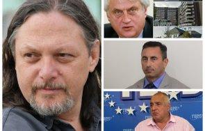 пик нидал алгафари бойко рашков води предизборна кампания сплашва арестува лидера голямата партия бойко борисов