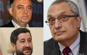 Демократична България работи за Доган, Кремъл и егото на Христо Иванов