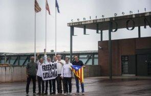 помилване пуснаха затвора предсрочно девет каталунски сепаратисти