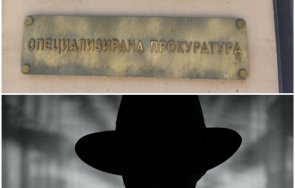 последните минути спецпрокуратурата внесе обвинителен акт лидер политическа партия шпионство