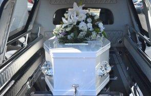 надрусан шофьор катафалка блъсна уби жена сапарева баня