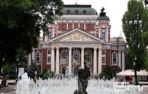 трупата народния театър иван вазов тръгва турне града
