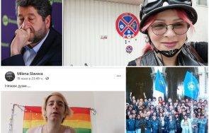 скандал демократите дебъ изчегъртват певицата милена славова шокира плюят съм против гей парадите примамват деца агитират сменят пола никой забелязва