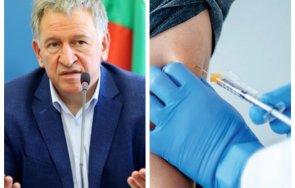 1030 извънредно пик антиваксърския министър стойчо кацаров оправдания ниския брой ваксинирани гледайте живо