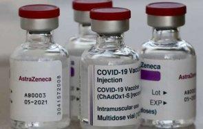 властите южна корея потвърдиха първи смъртен случай ваксинация коронавирус страната