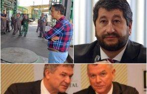 опасни връзки партията христо иванов агитира заводите бобокови снимки