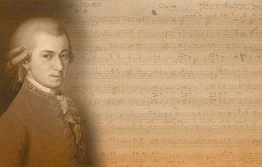 полезно слушането моцарт намалява епилептичните пристъпи