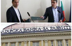 разкритие харвардското дуо хунтата радев прикрива лобизъм полза банките