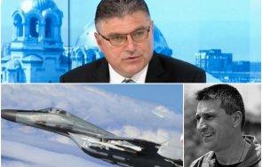 военният министър губят последните секунди инцидента падналия миг знаем мишената увеличила рязко скоростта
