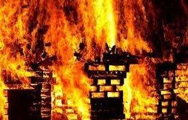 небето души загинаха пожар училище бойни изкуства