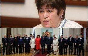 провал кабинета радев туроператорите поискаха оставките министър стела балтова зам министрите