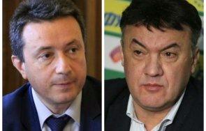 сага продължение оттеглената оставка боби михайлов стигна апелативния съд