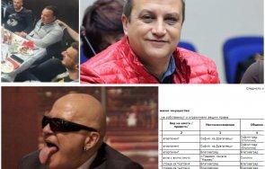 новото лице слави трифонов кметската надпревара благоевград оказа стар аферист недвижими имоти тъщата бълдъзата схемата документи