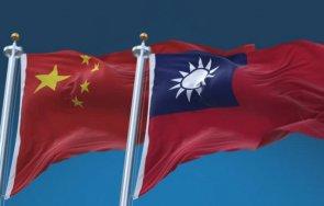 тайван сме готови война китай