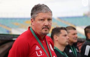 ЦСКА Любо Пенев