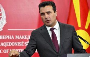 партията заев приеме резолюция червени линии преговорите българия