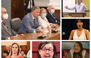 общественият съвет стойчо кацаров ваксинирането опела песни танци накрая събеден спор