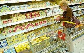 негативна тенденция основните храни поскъпнали перник