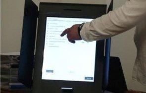 драми машинното гласуването сливенска област