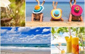 лято лятно плаж