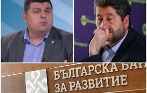кампанията българия финансирана ббр
