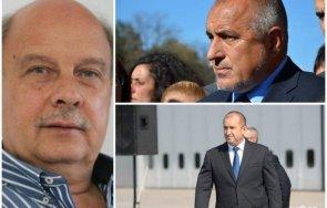 георги марков гласувайте бойко натресат киро язовиро