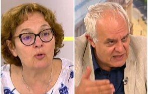 експертно проф румяна коларова андрей райчев посочиха ходовете слави трифонов бойко борисов новия парламент