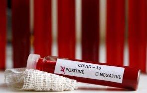 процента новите случаи коронавирус германия варианта делта