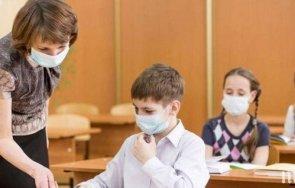 важно мон плаща допълнителни профилактични прегледи учителите covid