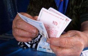 Пернишки измамник прибра хиляди левове от доверчиви пенсионери в Бургас