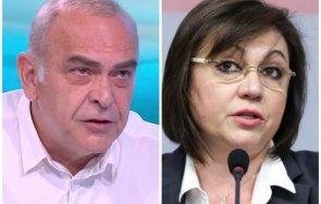 костадин паскалев корнелия нинова стана ръководител бсп оод председател партията оцелее