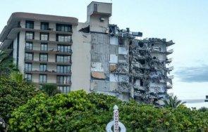 жертвите срутването жилищната сграда флорида достигнаха
