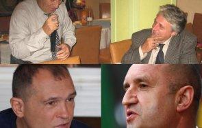 катастрофата рашков дондуков щаб квартира божков