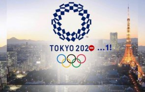 Токио Игрите Олимпийски игри 2020