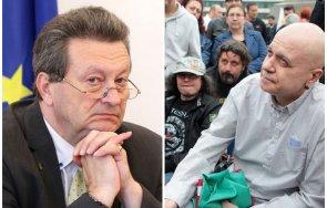 таско ерменков пик нелето държиш представител народа българските избиратели слави вече седящия столчето иска управлява държавата