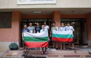 страхотен успех българските ученици олимпиадата математика