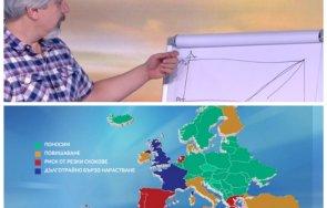 проф николай витанов гореща прогноза все повече области нас влизат жълтата зона заразата covid