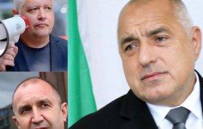 недялко недялков хвърли бомба скат убийството борисов уговорено боянските сараи хора президента