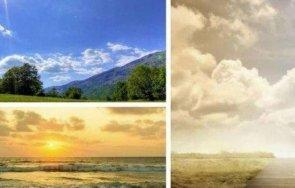 топ сутринта лятото продължава слънцето грее щедро обяд временни увеличения облачността