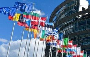 предупреди българия страни телевизионните авторски права